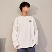 衛生衣 秋冬季長袖t恤男生韓版打底衫純棉白色衛生衣寬鬆內搭上衣服 小天後