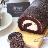 【Pan手感】【New】OREO巧克力‧生乳捲 長17cm