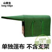 機車雨棚 電動三輪車篷雨棚遮陽棚單獨加厚篷布全包雨簾