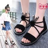 女童2021年夏季新款涼鞋中大童女孩公主涼鞋韓版平底露趾羅馬鞋 幸福第一站