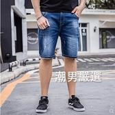 大尺碼牛仔褲加大加肥大號男裝牛仔短褲磨破夏季彈力胖子男40-48藍色
