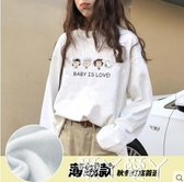 長袖T恤長袖t恤女寬鬆秋冬季打底衫加絨新款洋氣潮韓版白色上衣內搭 新品