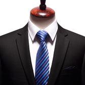 時尚商務休閒男士結婚職業韓版窄領帶團體領帶純色伴郎領帶特惠下殺