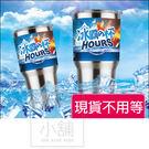 (特價) 304不銹鋼 冰壩杯 880ml (防漏杯蓋) 酷冰杯