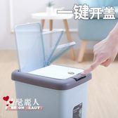 腳踩垃圾桶家用客廳臥室有蓋廚房帶蓋衛生間腳踏式拉圾桶 全店88折特惠