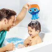 寶寶戲水洗澡玩具兒童玩水水龍頭噴水章魚轉轉樂