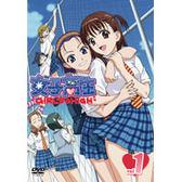 動漫 - 女子高生 DVD VOL-1+特典 DVD VOL-1(合購)
