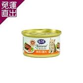 BELICOM倍力康 化毛貓-鮪魚+蟹肉 貓罐80G x 24入【免運直出】