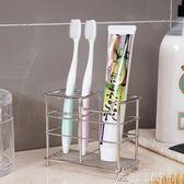 衛生間浴室瀝水收納架不銹鋼牙刷架創意放牙膏架洗漱牙具座置物架 酷斯特數位3c