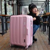 拉桿箱防刮萬向輪ABS旅行箱行李箱子男女硬箱密碼箱皮箱32寸「Chic七色堇」igo
