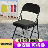 凳子靠背椅家用折疊椅子便攜辦公椅會議椅電腦椅餐椅宿舍椅子【母親節禮物】