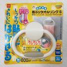 S型毛巾掛桿_NI-M2660 (特價出清)