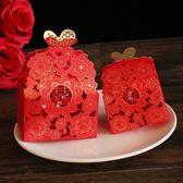 全館83折 結婚喜糖盒子批發鏤空喜糖禮盒個性創意中式婚禮糖盒婚慶用品2018