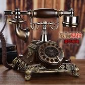 歐式復古電話機座機家用仿古電話機時尚創意老式轉盤電話無線插卡LX爾碩
