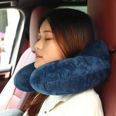 U型枕旅行枕充氣頸椎枕 便攜吹氣枕飛機旅游三寶護頸枕u形護脖子   蓓娜衣都