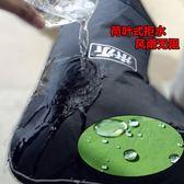 電動車把套機車保暖手套車把套冬季保暖防寒防水踏板車手套加厚