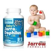 《Jarrow賈羅公式》嬰幼兒專用全效六益菌粉(71g/瓶)