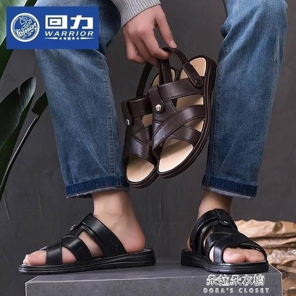 涼鞋 回力拖鞋男夏季沙灘鞋居家戶外休閒涼鞋防滑涼拖鞋男鞋防滑沙灘鞋 元旦特惠