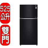 結帳更優惠★LG樂金【GN-HL567GB】525公升鏡面上下門變頻冰箱