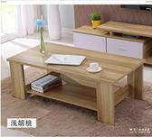 茶幾簡約現代客廳邊幾家具儲物簡易茶幾雙層木質小茶幾小戶型桌子 伊韓時尚