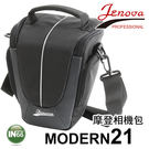 Jenova 吉尼佛 相機包 MODERN21 一機一鏡 附減壓背帶 防雨罩