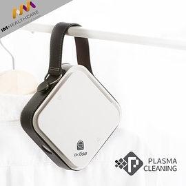 【風雅小舖】【韓國IM Healthcare Plasma Cleaning可攜式等離子空氣清淨機/空氣淨化器】
