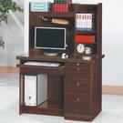 書桌 電腦桌 AT-233-9 胡桃色3.5尺電腦桌 (不含其它產品)  【大眾家居舘】