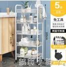 衛生間置物架浴室家用廁所吹風機收納架洗手間小推車落地儲物用品 NMS蘿莉新品