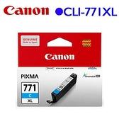 Canon CLI-771C XL原廠高容量墨水匣 (藍)