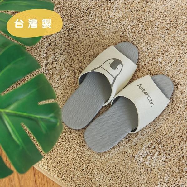 室內拖鞋 拖鞋 室內拖【T0009】萌萌動物吸濕排汗室內拖鞋 MIT台灣製 完美主義