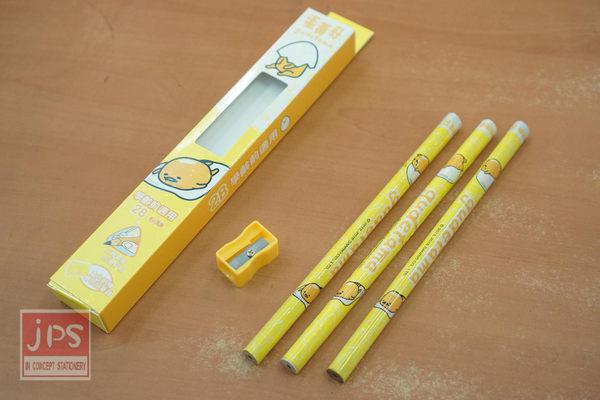 蛋黃哥 學齡2B鉛筆 3入 (黃)