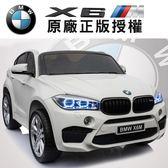 BMW X6 雙人座兒童電動車