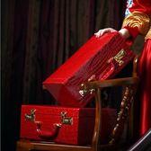 新娘結婚大紅色陪嫁箱子手提密碼壓箱底嫁妝皮箱復古行李箱禮金箱   ATF  極有家