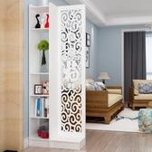 現代中式簡約家具時尚屏風隔斷客廳臥室餐廳鏤空座屏玄關風隔斷柜 莎拉嘿呦