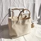 韓國東大門同款簡約大容量帆布包ins爆款購物包手提包女大包 麥琪精品屋