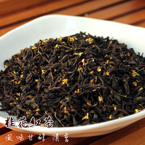 桂花紅茶 複方紅茶 600克 下午茶 泡沫紅茶 散茶 茶葉 早餐紅茶 【正心堂】