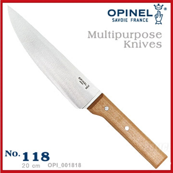 OPINEL The Multipurpose Knives 多用途刀系列-不銹鋼主廚刀(No.118#OPI_001818)【AH53147】 i-Style居家生活