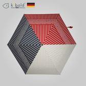 【德國kobold酷波德】抗UV-潮F撞色系列-超輕巧-遮陽防曬花紋三折傘-紅色