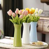 北歐簡約陶瓷小花瓶干鮮仿真花富貴竹水培花器客廳插花裝飾小清新