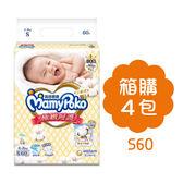 滿意寶寶 Mamy Poko 白金級 新極緻呵護-天然有機 S【60片x4包】箱購【佳兒園婦幼館】