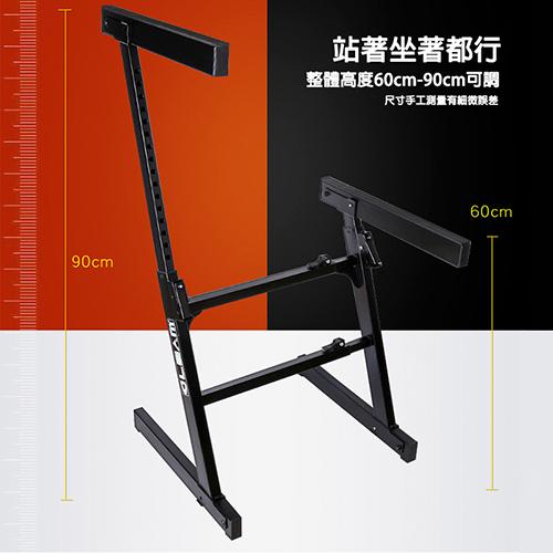 【敦煌樂器】Gleam GKZ-001 Z型單層鍵盤琴架