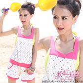 *╮粉紅拉拉【PSW77】夏日甜心→可愛繽紛圓點點外搭式連身吊帶褲裝。泳裝、比基尼必備。米白