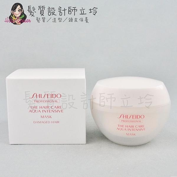 立坽『深層護髮』法徠麗公司貨 SHISEIDO資生堂 THC 柔潤修護髮膜200g IH07