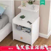 床頭櫃床頭櫃簡約現代臥室床邊小櫃子儲物櫃北歐簡易置物架小型收納迷你 艾家生活館 LX