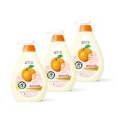 【橘子工坊】家用清潔類奶瓶蔬果清潔劑500mlx3