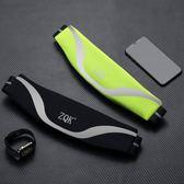 運動手機腰包女新款時尚跑步包腰帶男迷你貼身旅行多功能隱形小包 居享優品