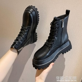 馬丁靴女潮ins酷英倫風機車厚底年新款韓版百搭增高瘦瘦靴潮 雙十二全館免運
