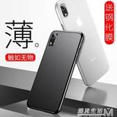超薄iPhone XS max手機殼蘋果x磨砂xs防滑iPhonex硬殼iPhoneXS黑色 雙十一全館免運