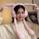 耳罩 兔耳朵會動玩具耳包學生耳捂可愛耳套女兒童耳暖毛絨保暖耳罩【快速出貨八折下殺】