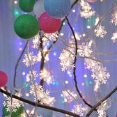 led七彩雪花小彩燈閃燈串燈少女心房間布置防水滿天星星聖誕裝飾 辛瑞拉女鞋